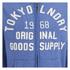 Tokyo Laundry Men's Tomahawk Bay Zip Through Hoody - Cornflower Blue: Image 3