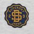 Superdry Men's Team Tigers Raglan T-Shirt - Ice Marl: Image 3