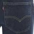 Levi's Men's 519 Super Skinny Jeans - Extra Shade: Image 3