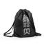 Better Bodies String Bag - Black/Grey: Image 1