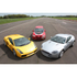 Triple Supercar Driving Blast: Image 2