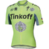 Tinkoff BodyFit Pro Race Short Sleeve Jersey 2016 - Yellow: Image 1