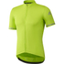 adidas Climachill Short Sleeve Jersey - Semi Solar Slime: Image 1