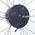 Zipp Wheel Protector Board - Pair: Image 1