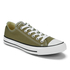 Converse Chuck Taylor All Star Ox Trainers - Jute: Image 2