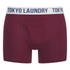 Tokyo Laundry Men's 2-Pack Cairns Boxers - Oxblood RP/Vintage Indigo: Image 2