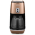 De'Longhi ICMI211.CP Distinta Filter Coffee Maker - Matt Copper: Image 1