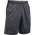 Under Armour Men's Raid International Shorts - Steel/Black: Image 1