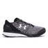 Under Armour Men's Charged Bandit 2 Running Shoes - Black/White: Image 1