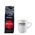 Beanies Premium Rum Ba Ba Roast Coffee: Image 1