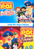 Postman Pat Bumper Collection: Image 1