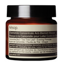 Aesop Chamomile Concentrate Anti-Blemish Mask 60ml