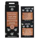 APIVITA 速攻引き締めフェイスマスク - ロイヤルゼリー 8ml x 2個