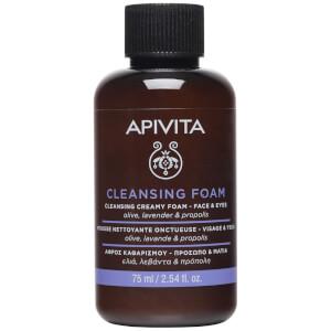 APIVITA Cleansing Foam Face & Eyes 2.54 fl.oz (Free Gift)