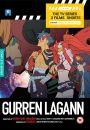 Gurren Lagann - Collector's Edition