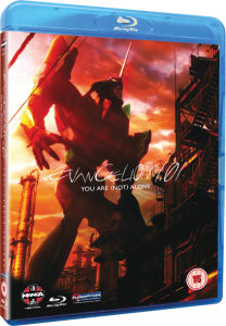 Evangelion 1.11 Youre Not Alone Special Edition