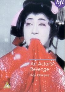 An Actors Revenge