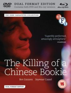 The Killing of a Chinese Bookie (Bevat DVD)