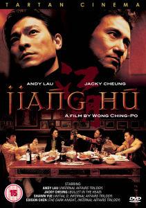 Jiang Hu