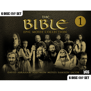 Bible Epic Movies - Volume 1