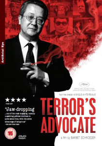 Terrors Advocate
