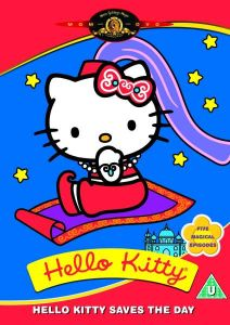 Hello Kitty - Vol. 1