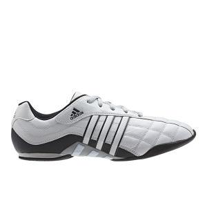adidas Men's Kundo II Training Shoe - White