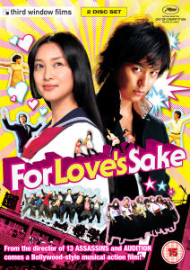 For Love's Sake
