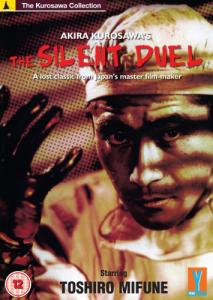 Kurosawa's The Silent Duel