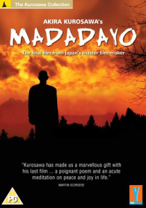 Kurosawa's Madadayo