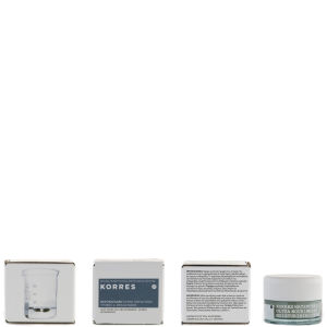 Korres Watercress Ultra Nourishing Cream For Very Dry and Dehydrated Skin (40ml)