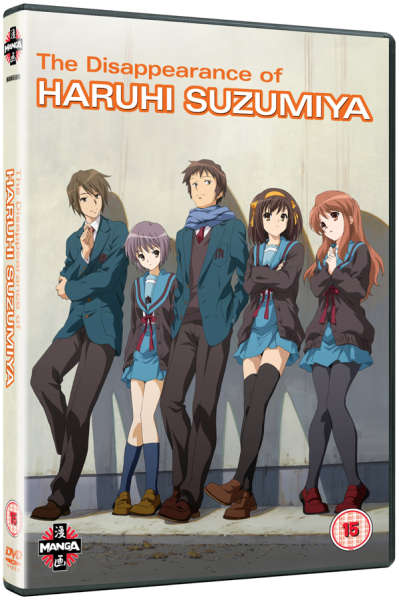 The Disappearance of Haruhi Suzumiya