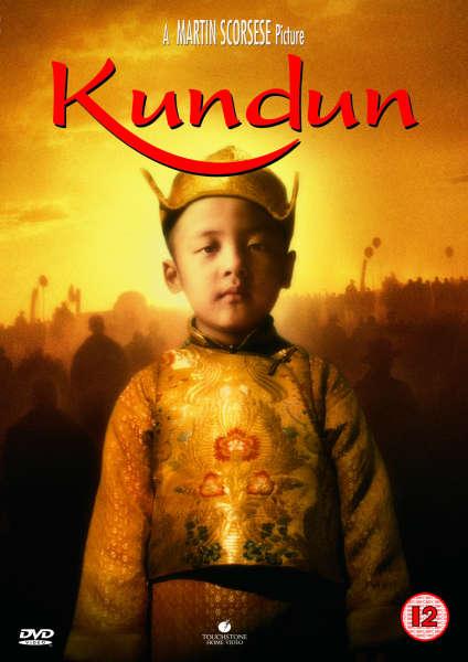 Kundun Dvd Zavvi