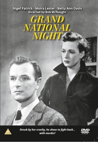 Grand National Night