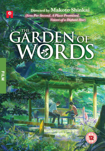 The Garden Of Words Dvd