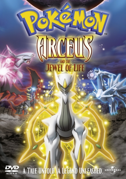 pokemon arceus and the jewel of life dvd zavvicom