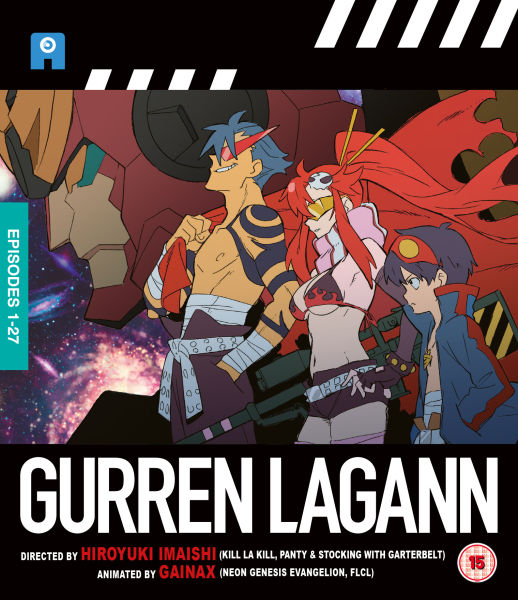 Gurren Lagann - The Complete Collection