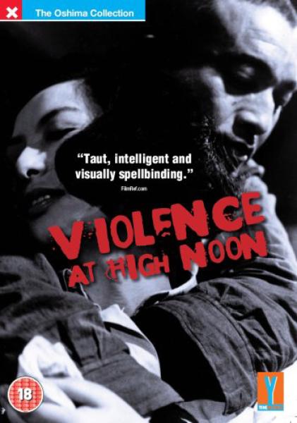 Violence At High Noon