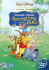 The Magical World Of Winnie The Pooh - Springtime With Roo: Image 1