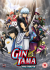 Gintama The Movie: Image 1
