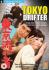 Tokyo Drifter: Image 1