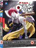 Outlaw Star: Complete Collection: Image 1