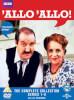 'Allo 'Allo: Series 1-9 : Image 1