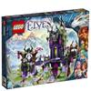 LEGO Elves: Ragana's Magic Shadow Castle (41180): Image 1
