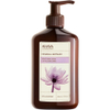 AHAVA Mineral Botanic Body Lotion - Lotus Flower and Chestnut: Image 1