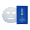 SEKKISEI Essence Radiance Boosting Mask: Image 1