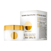 Somme Institute Skin Reset Restructuring Cream: Image 1