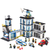 LEGO City: Police Station (60141): Image 2