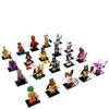 LEGO Minifigures: Minifigures Series 17 (71018): Image 2