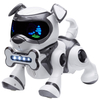 Teksta Voice Recognition Puppy: Image 1